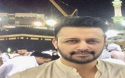 Atif Aslam In Makkah To Perform Umrah