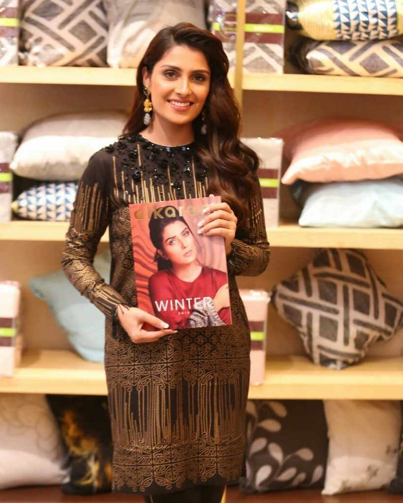 Ayeza Khan Attends Al Karam's Winter Collection Launch