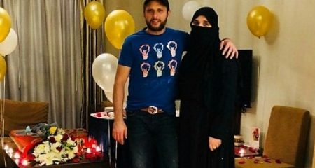 Shahid Afridi's Cute Anniversary Wish To Wife Nadia