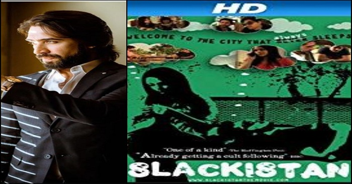 Ali Rehman Khan Talks About His Banned Film
