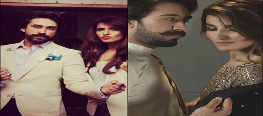 Hareem Farooq On Her Relationship With Ali Rehman Khan