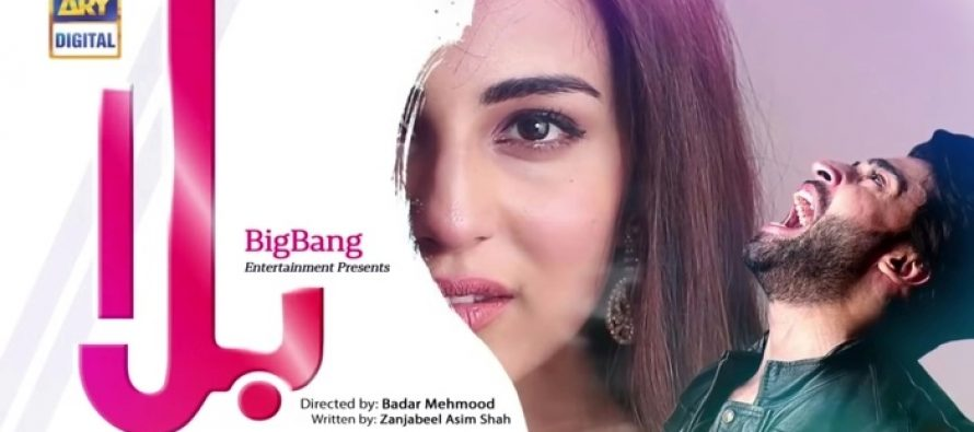 Balaa Episode 13 & 14 Story Review – Mind Games