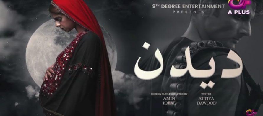 Deedan Episode 1 – 3 Story Review – Visual Treat