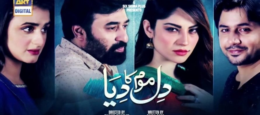 Dil Mom Ka Diya Episode 15 & 16 Story Review – What's The Point?