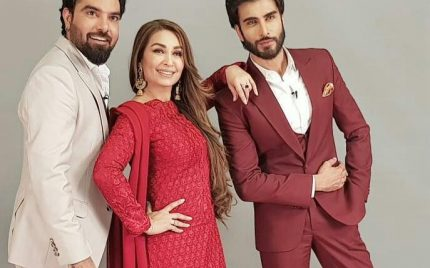 Reema's Sweet Gesture For Imran Abbas