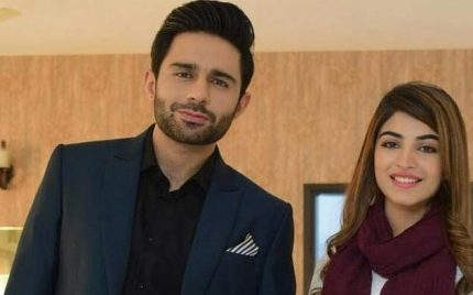 Kinza Hashmi & Hamza Firdous in Geo's Mariam Binte Abdullah