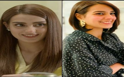 Recent Beautiful Clicks Of Iqra Aziz
