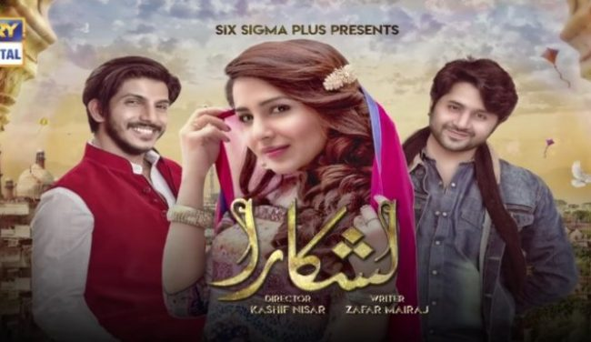 Lashkara Episode 23 & 24 Story Review – Stagnant