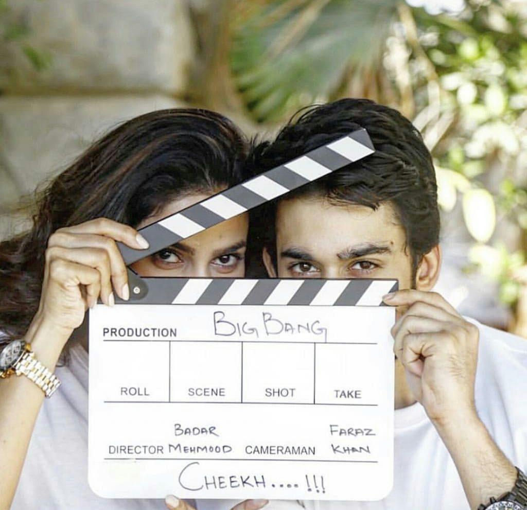 Saba Qamar And Bilal Abbas Khan Pair Up For Cheekh