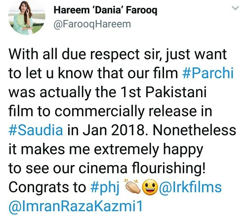 Parchi Was First To Release In KSA-Hareem Farooq