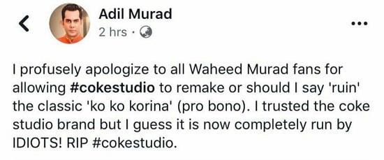Celebrities Are Not Happy With Coke Studio's Ko Ko Korina