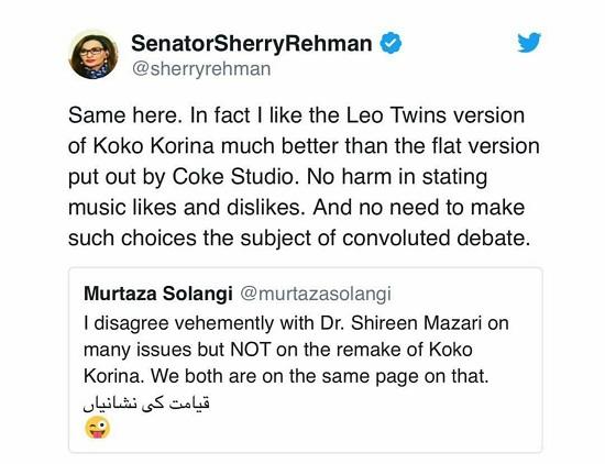 Government And Opposition On The Same Page Thanks To Ko Ko Korina