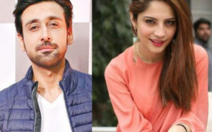 Neelam Muneer And Sami Khan In Yasir Nawaz's Next