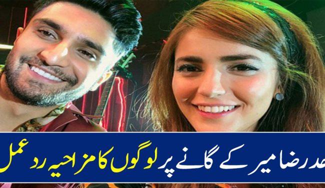 People React To Ahad Raza Mir's Coke Studio Debut