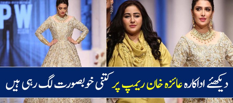 Ayeza Khan Dazzles On The Ramp – FPW Day 2 Pictures