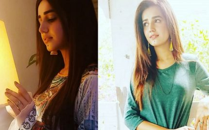 Anum Fayyaz Gives Fans Relationship Advice