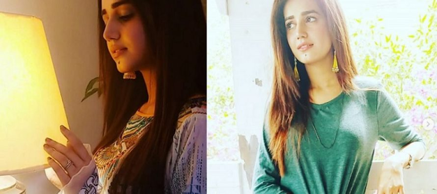 Anum Fayyaz Gives Fans Relationship Advice