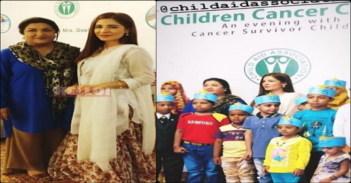 Ayesha Umar And Hina Dilpazeer Met With Young Cancer Survivors