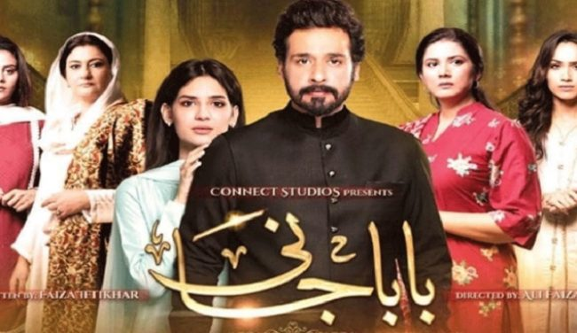 Baba Jani Episode 20-21 Story Review