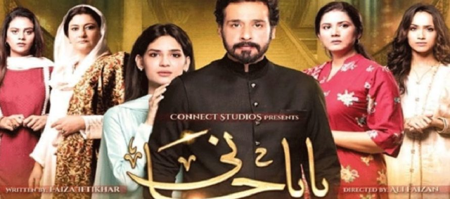 Baba Jani Episode 10 Story Review – Interesting Developments