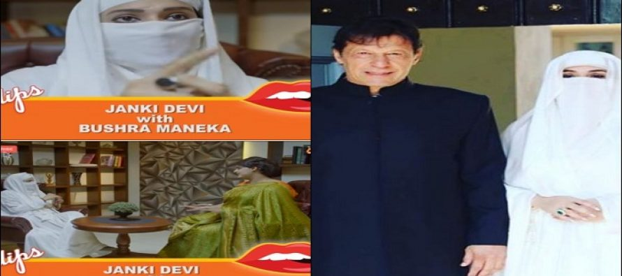 This Channel Is Making Fun Of Bushra Maneka