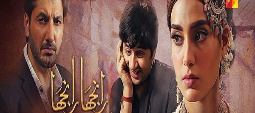 Iqra Aziz And Imran Ashraf In Ranjha Ranjha Kardi