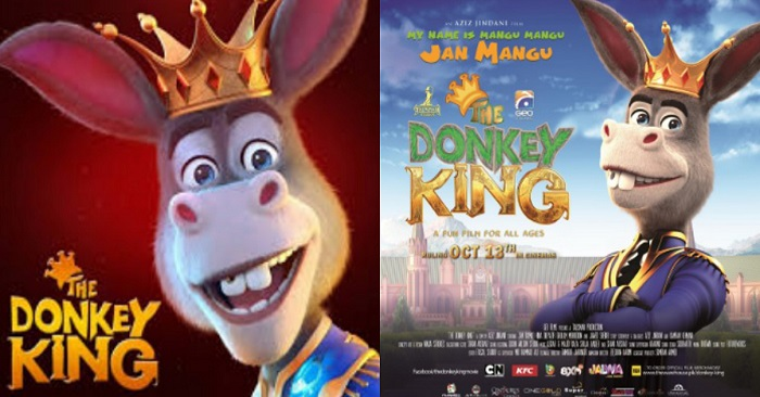 The Donkey King - Movie Review