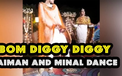 Aiman and Minal Khan Dancing Video on Bom Diggy Bom Bom Song