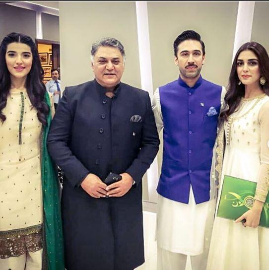 Hareem Farooq On Her Relationship With Ali Rehman Khan
