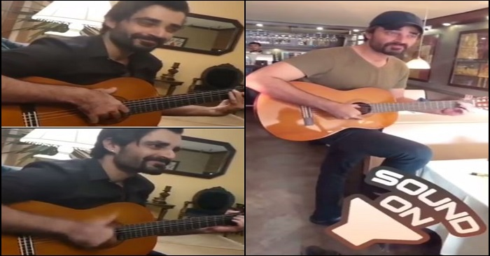 Hamza Ali Abbasi Brilliantly Playing Guitar
