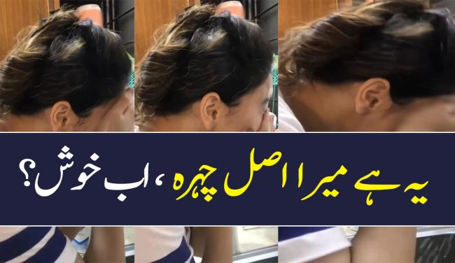 Hina Altaf Takes Off Her Make-up In A Live Video In Response To Criticism