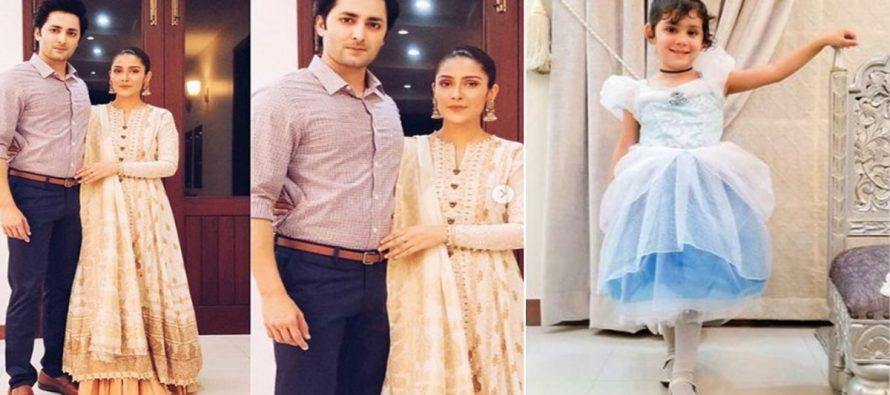 Latest Clicks of Ayeza Khan with Family