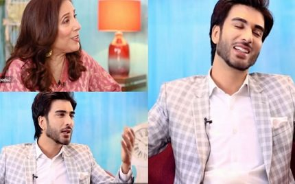 Imran Abbas Is Getting Married Soon