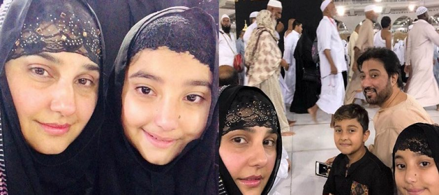 Javeria Saud And Family – Umrah Pictures