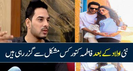 Kanwar Arsalan Shares What Fatima Effendi Is Going Through