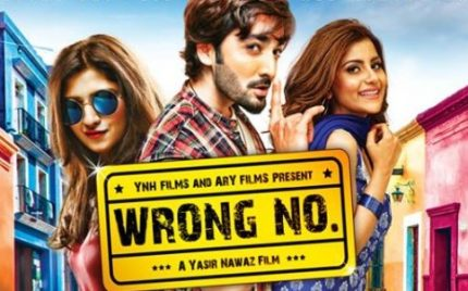 Wrong No. Sequel Announced