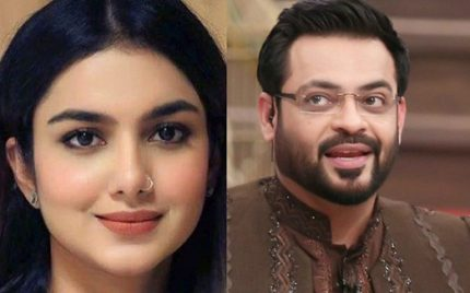 Aamir Liaquat Second Wife Tuba's Romantic Twitter Exchange