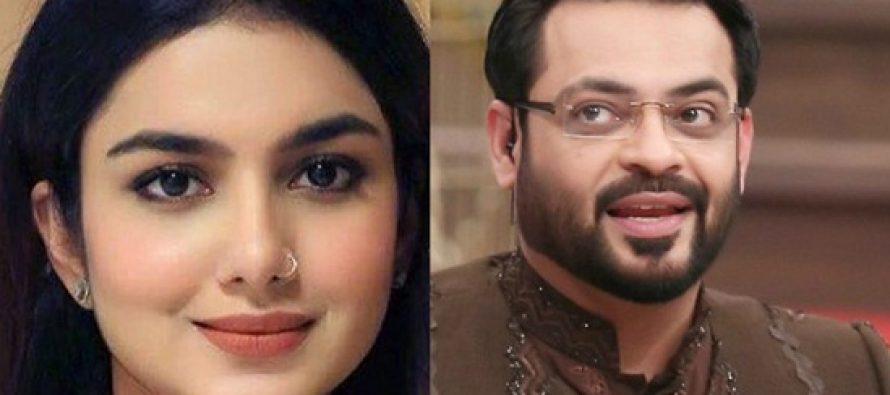 Aamir Liaquat Second Wife Tuba's Romantic Twitter Exchange
