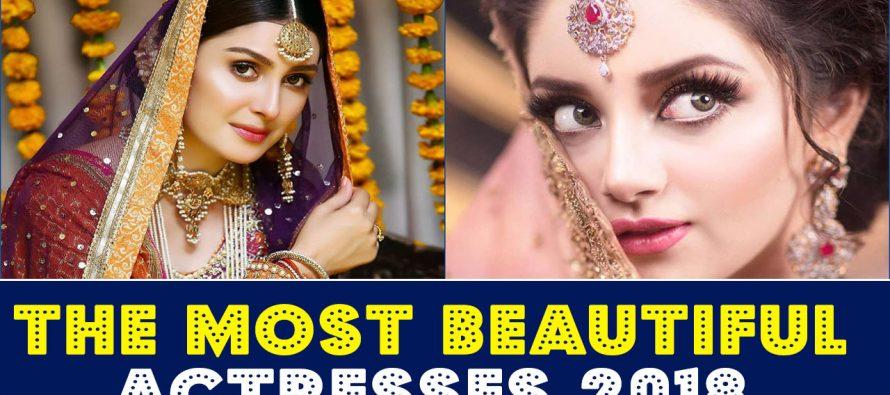The Most Beautiful Pakistani Actresses 2018