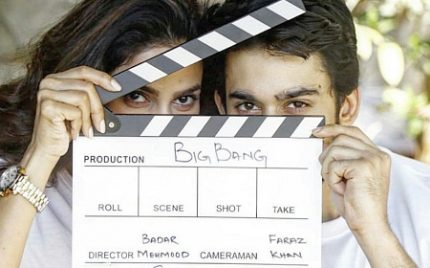 Saba Qamar And Bilal Abbas Khan Pair Up For Cheekh