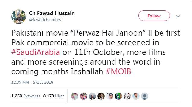 """Commercial Release of """"Parwaz Hai Junoon"""", In Saudi Arabia"""