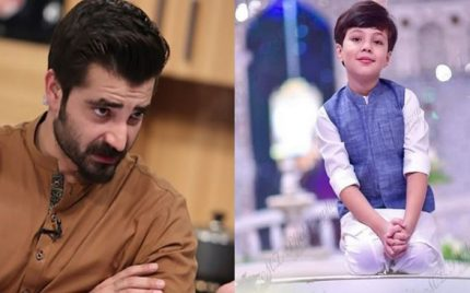Iqrar-ul-Hassan's Son To Make Acting Debut With Alif