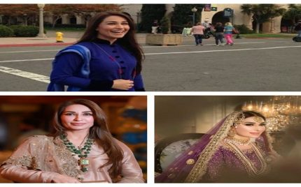 Style Icon Reema Khan's Latest Bridal PhotoShoot