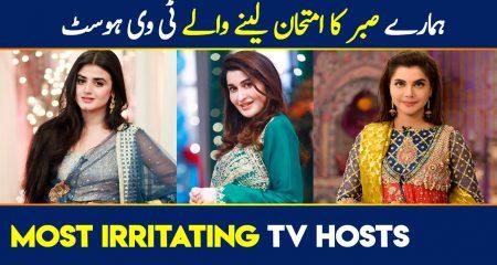 Most Irritating Television Hosts of Pakistan