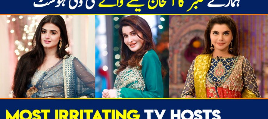 Most Irritating Television Hosts of Pakistan