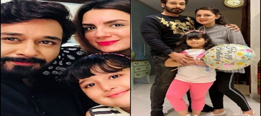 Faysal Qureshi Celebrates Birthday Of His Wife