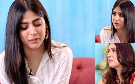 Sanam Baloch Gets Emotional While Talking About Her Personal Life