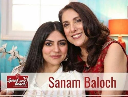 """I Lost My Childhood"" - Sanam Baloch"