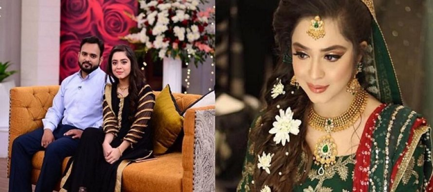 Will Sarah Razi Continue Acting After Marriage