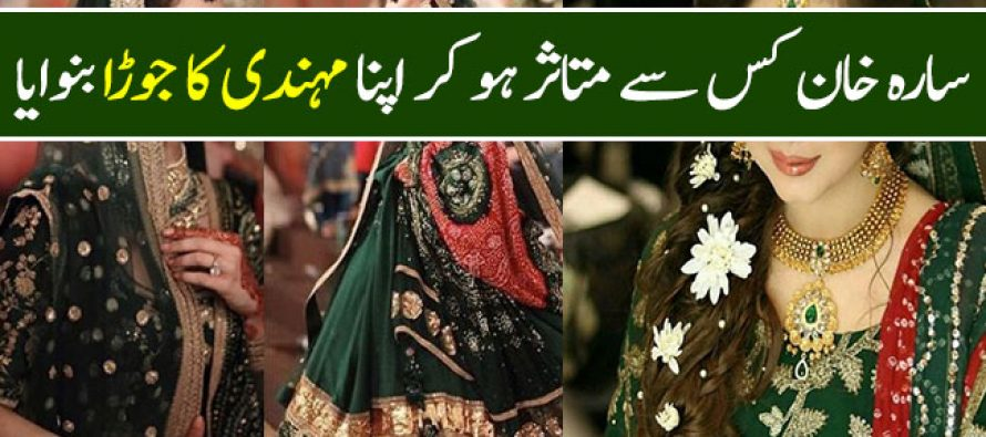 Was Sara Razi Khan's Mehndi Outfit An Inspiration From Someone